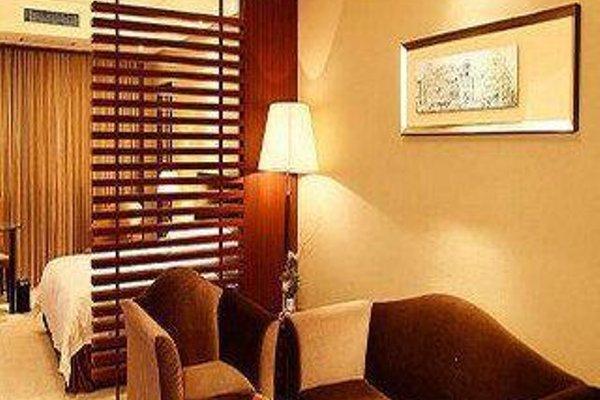 Kingcourt Hotel Guangzhou - фото 9