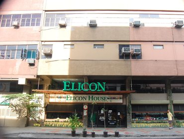 Гестхаус Cebu Elicon House