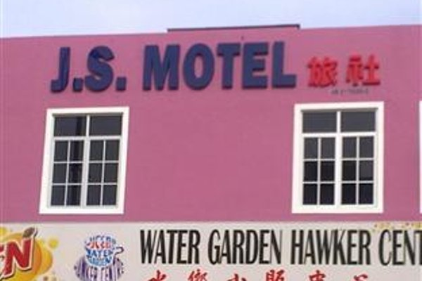 JS Motel - фото 4
