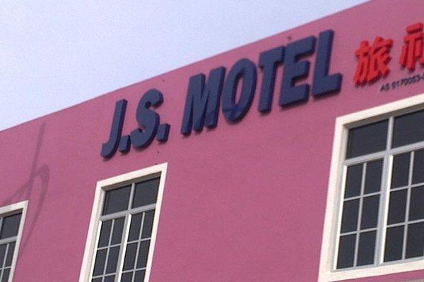 JS Motel - фото 6
