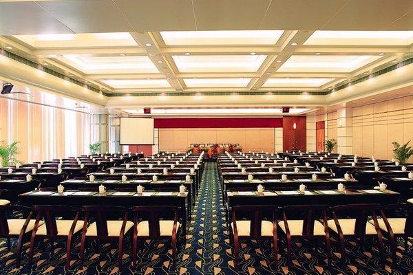 Dongguan LungChuen International Hotel - 17