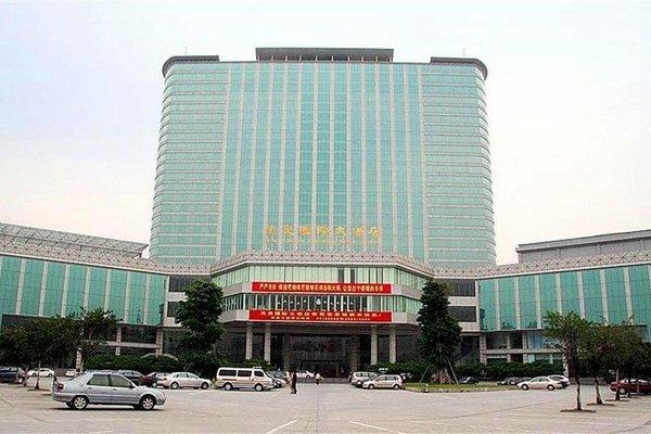 Dongguan LungChuen International Hotel - 22