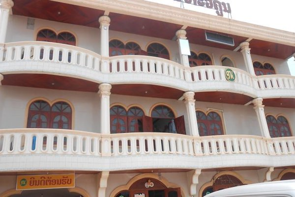 Thavikhoun Hotel - фото 14