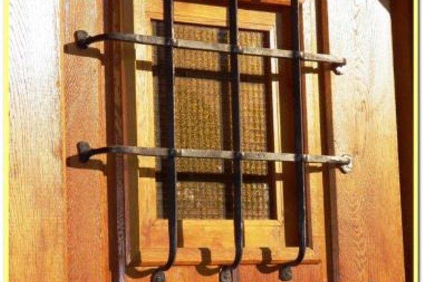 Casa Rural Casa Julito - фото 4