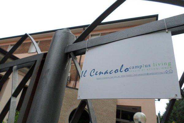Camplus Living Il Cenacolo - фото 8