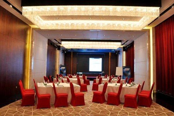 M Hotel Chengdu - фото 15