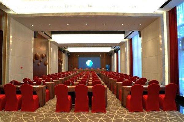 M Hotel Chengdu - фото 16