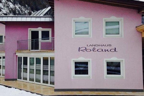 Landhaus Roland - фото 22