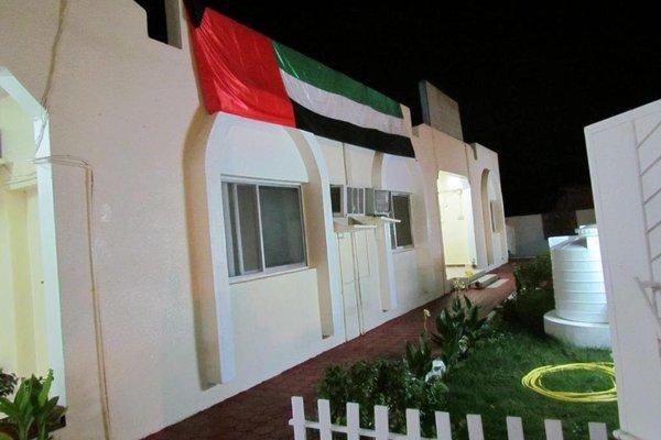 Fujairah Youth Hostel - фото 14
