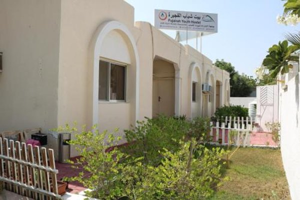 Fujairah Youth Hostel - 19