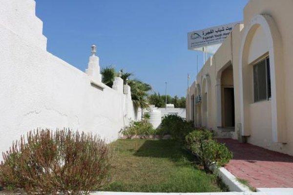Fujairah Youth Hostel - 20