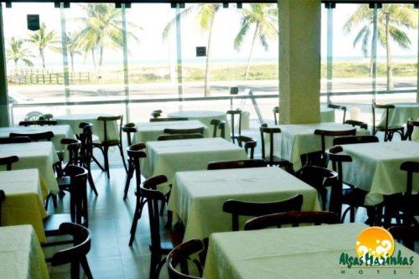 Hotel Algas Marinhas - фото 12