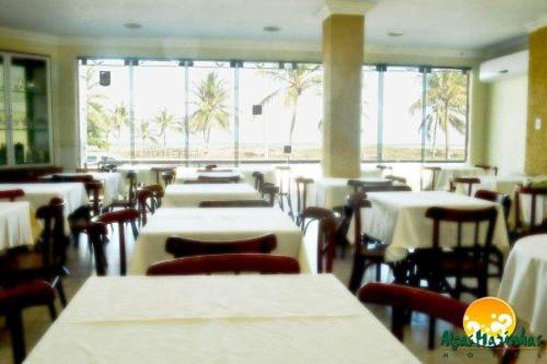 Hotel Algas Marinhas - фото 13