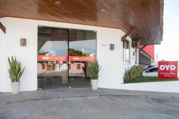 Alto da Praia Hotel - фото 18