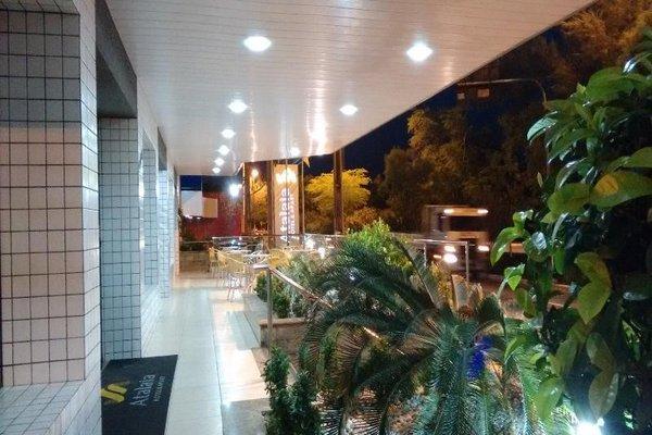 Atalaia Apart Hotel - 13