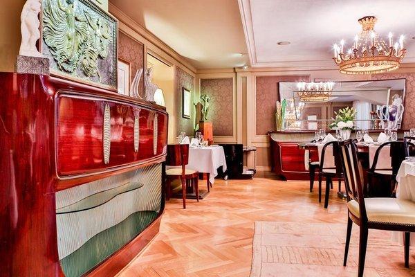 Aria Hotel - фото 15
