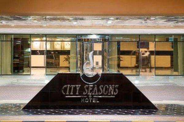 City Seasons Hotel Al Ain - фото 11