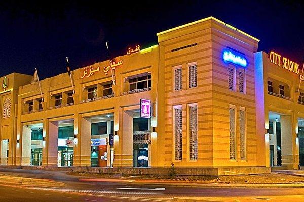 City Seasons Hotel Al Ain - фото 22