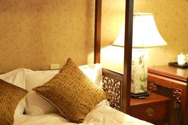 Palace Hotel Forbidden City - 32