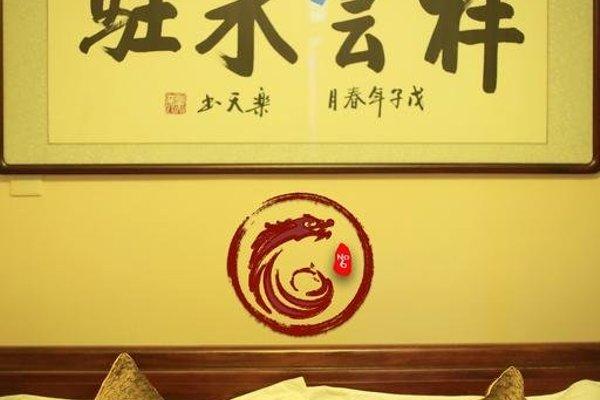Palace Hotel Forbidden City - 11