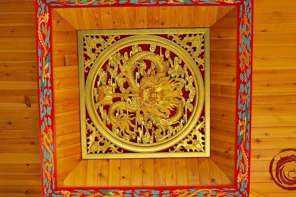 Palace Hotel Forbidden City - 13