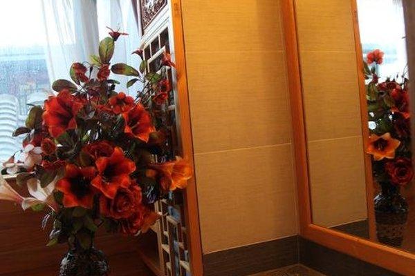 Palace Hotel Forbidden City - 15