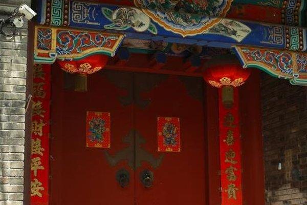 Palace Hotel Forbidden City - 20