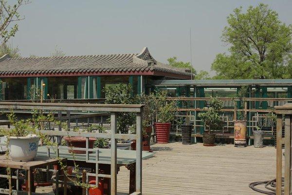 Palace Hotel Forbidden City - 21