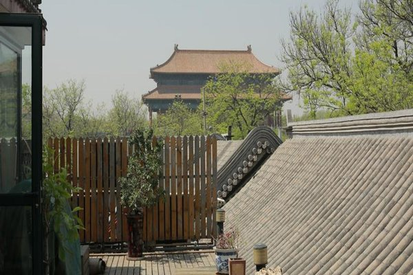 Palace Hotel Forbidden City - 23