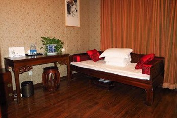 Palace Hotel Forbidden City - 3