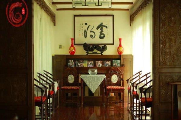 Palace Hotel Forbidden City - 4