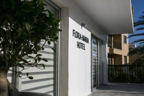 Flora Maria Aparthotel - фото 18