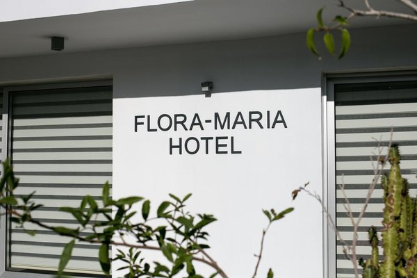 Flora Maria Aparthotel - фото 23