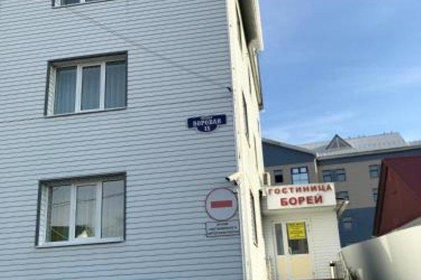 Мини-отель «Борей» - фото 23