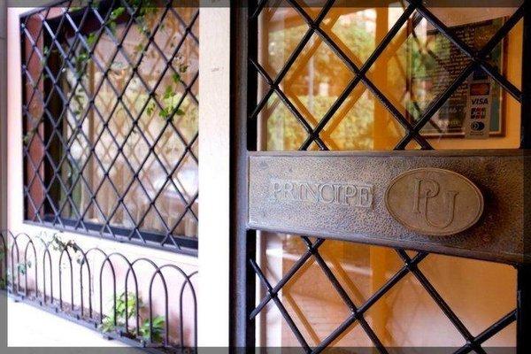 Hotel Residence Umberto Primo - фото 11