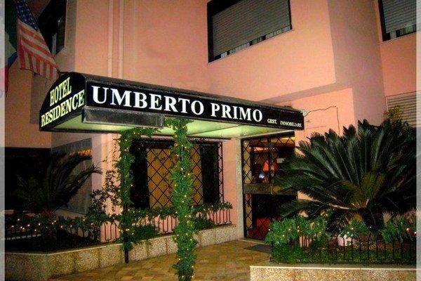 Hotel Residence Umberto Primo - фото 12