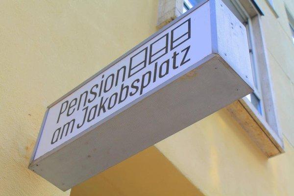 Pension Am Jakobsplatz - фото 23