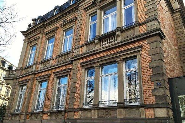 Adonis Hotel Strasbourg - фото 23