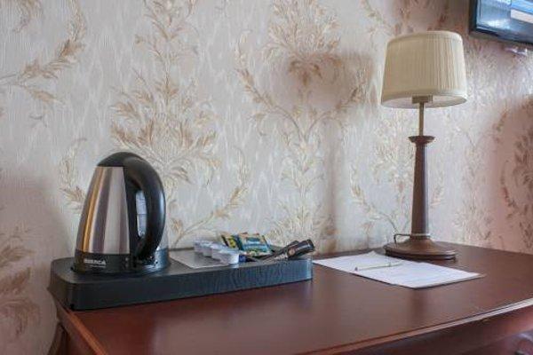 Hotel Splendor - фото 20