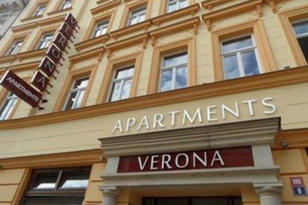 Апартаменты Верона - фото 23