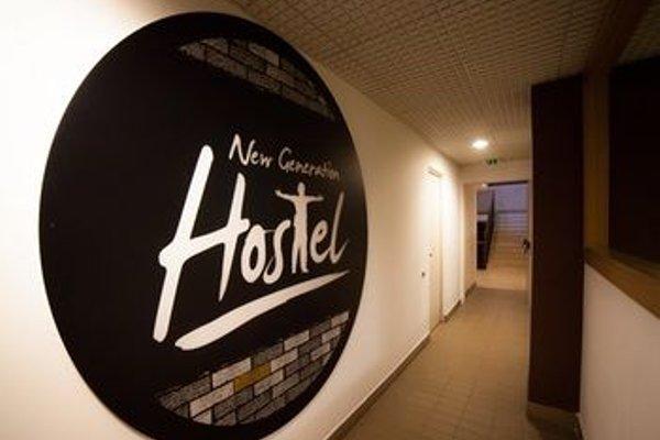 New Generation Hostel Urban Citta Studi - фото 18