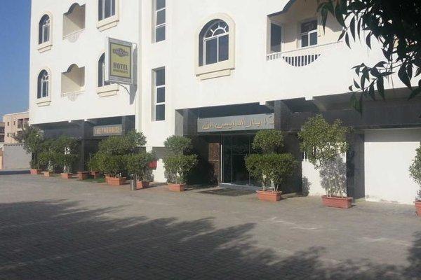 The Paradise Inn Hotel Apartments - фото 23