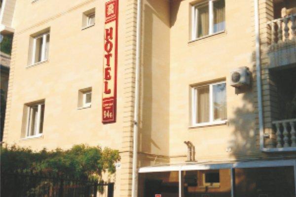 Отель Романов - фото 23