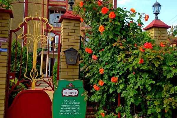 Гостевой дом Фаворит - фото 15