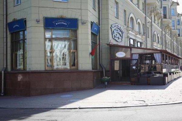 Apartments Minsk - фото 4