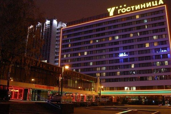 Отель Юбилейный - фото 21