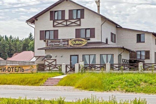 Мини-отель «Ля Менска» - фото 35