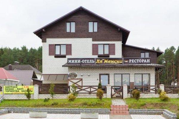 Мини-отель Ля Менска - фото 21