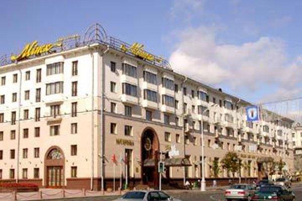 Отель Минск - фото 39