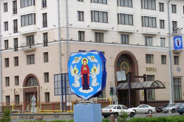 Отель Минск - фото 21